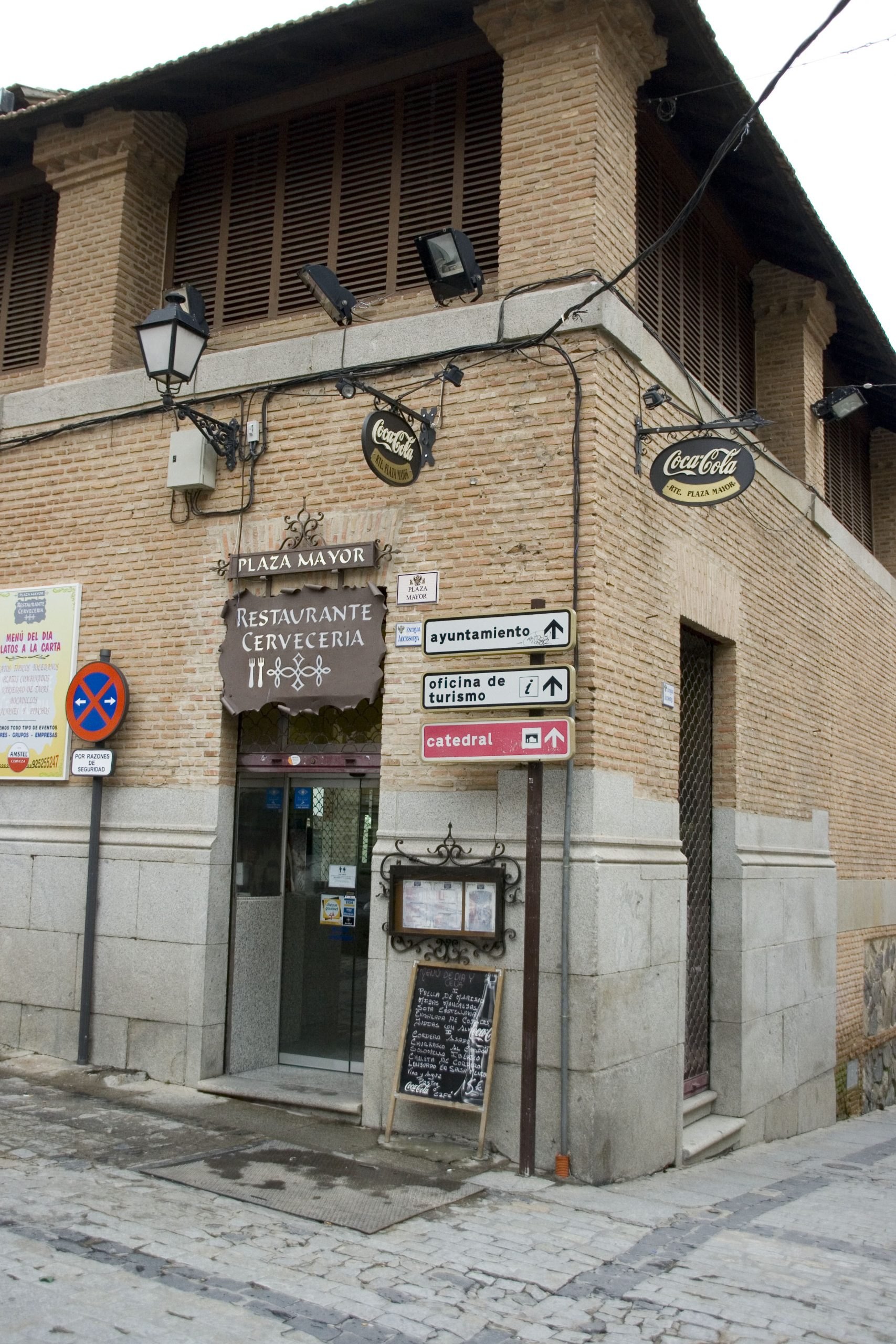 スペインの標識