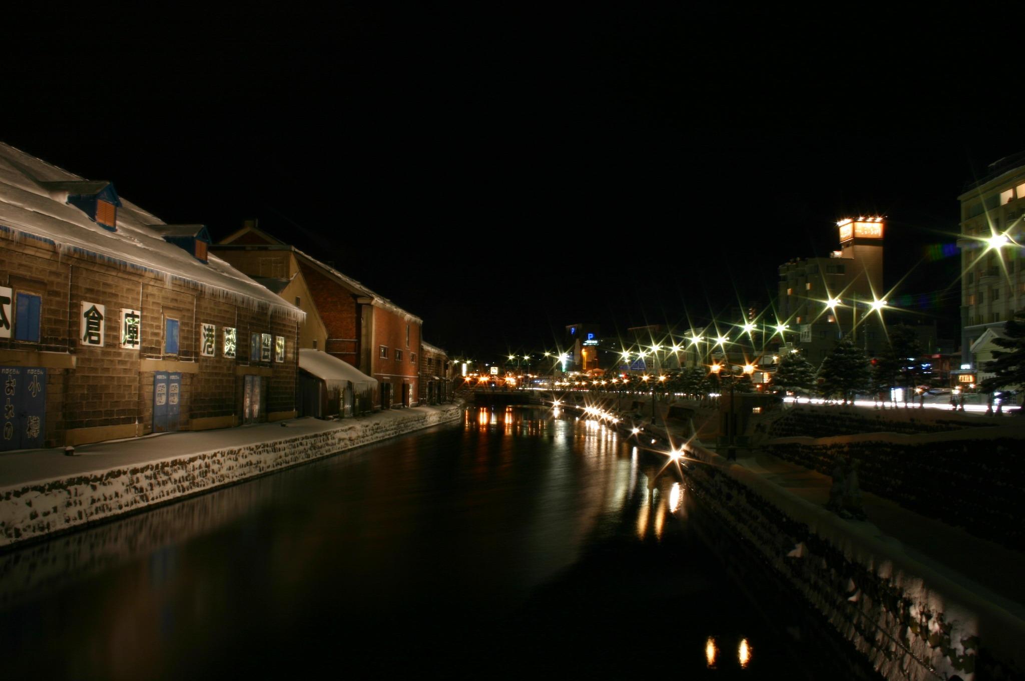 中央橋より小樽運河を