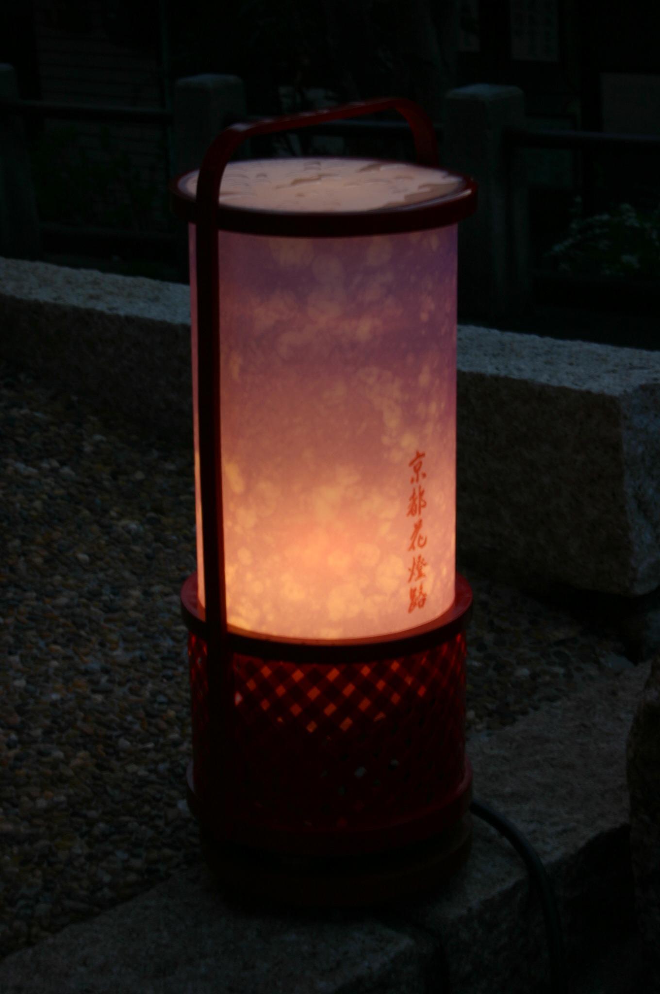 京都・花灯路の写真