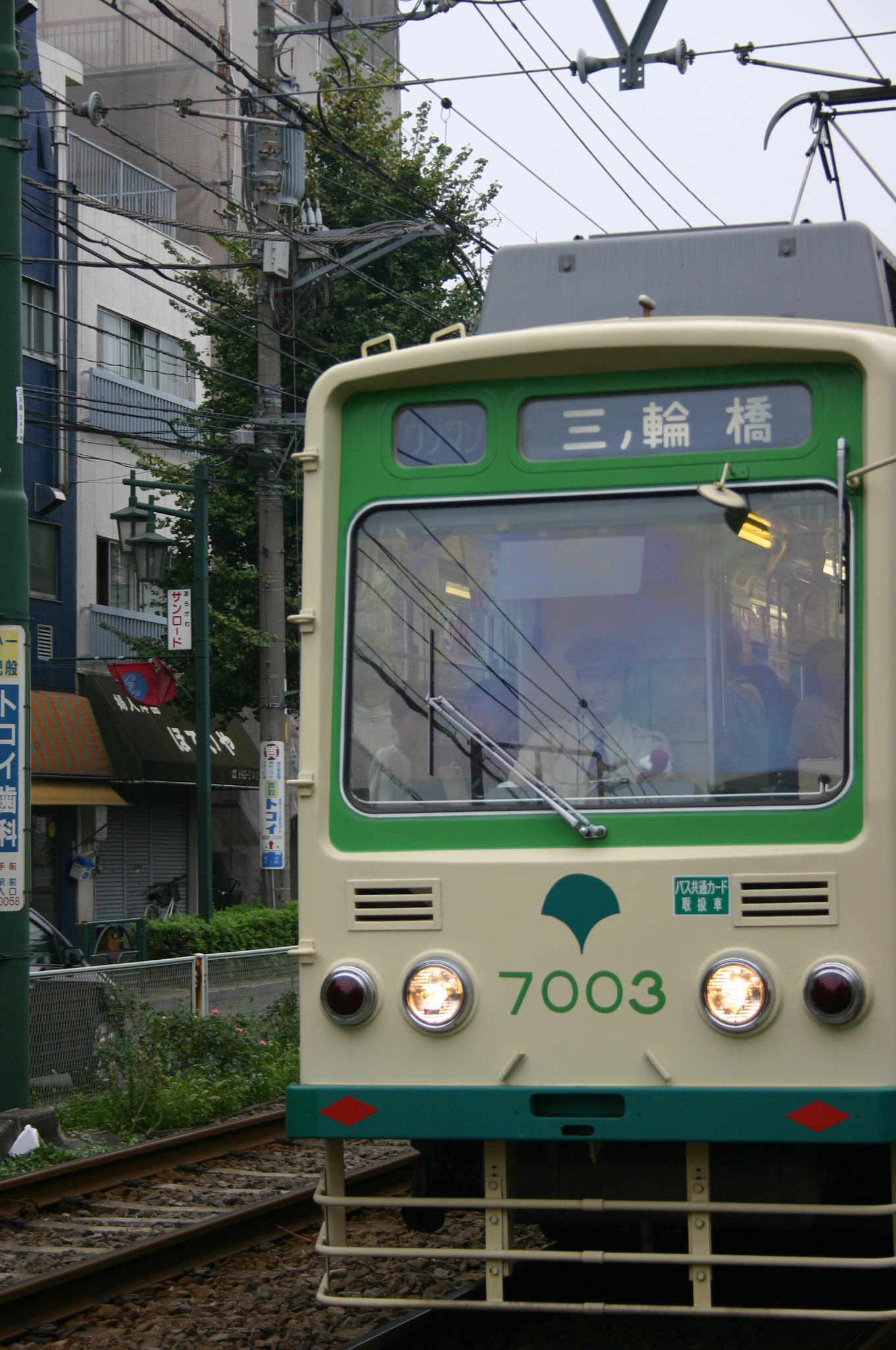 町屋を走るチンチン電車