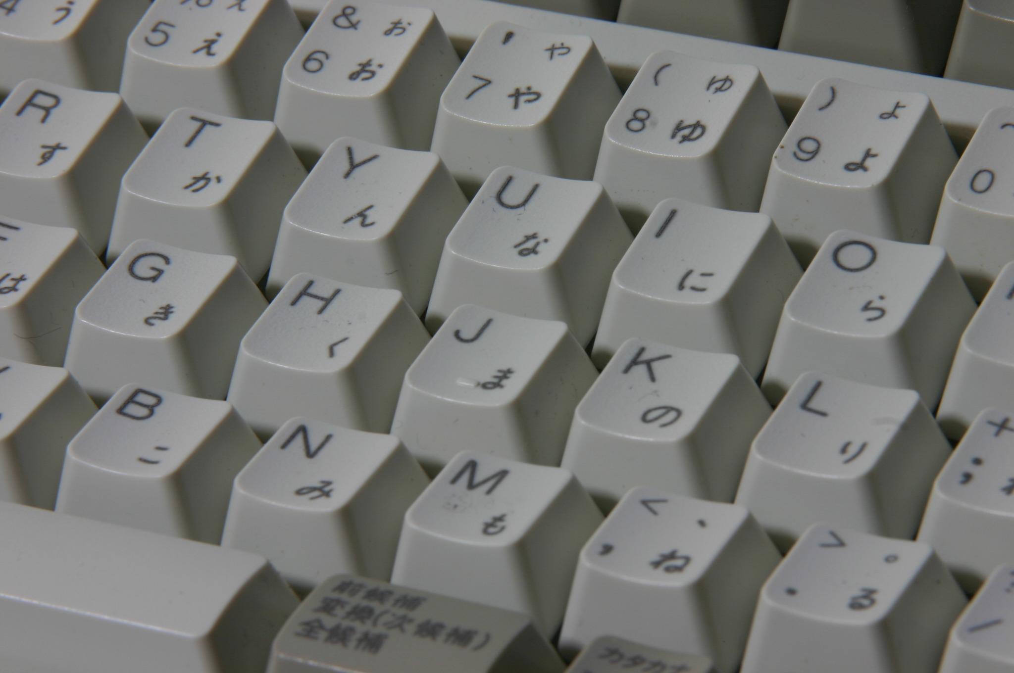 パソコンのキーボードをアップで