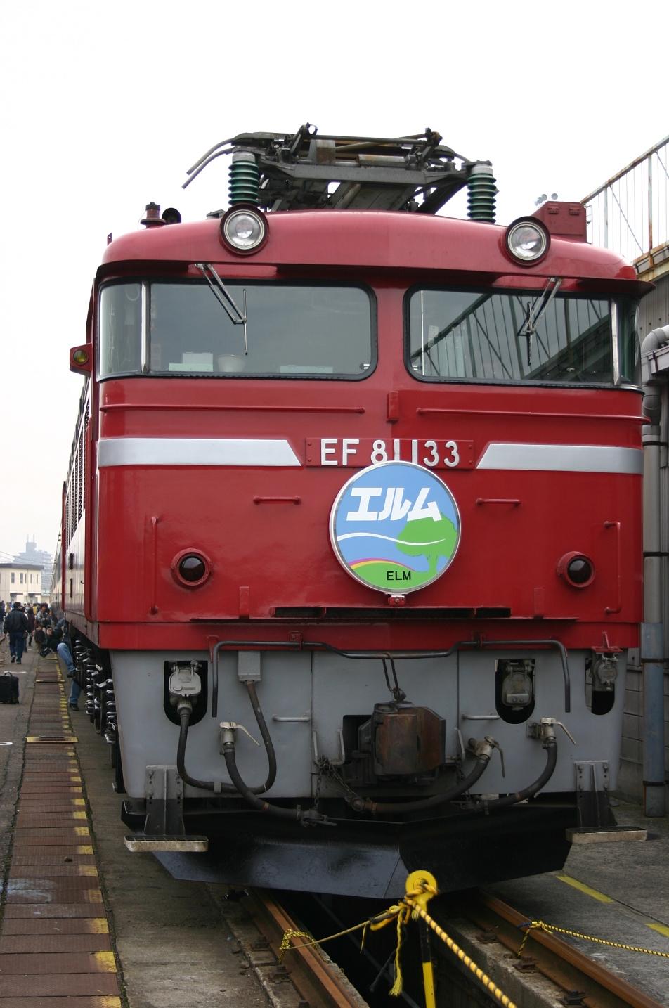 電気機関車であるエルム(EF81133)の写真