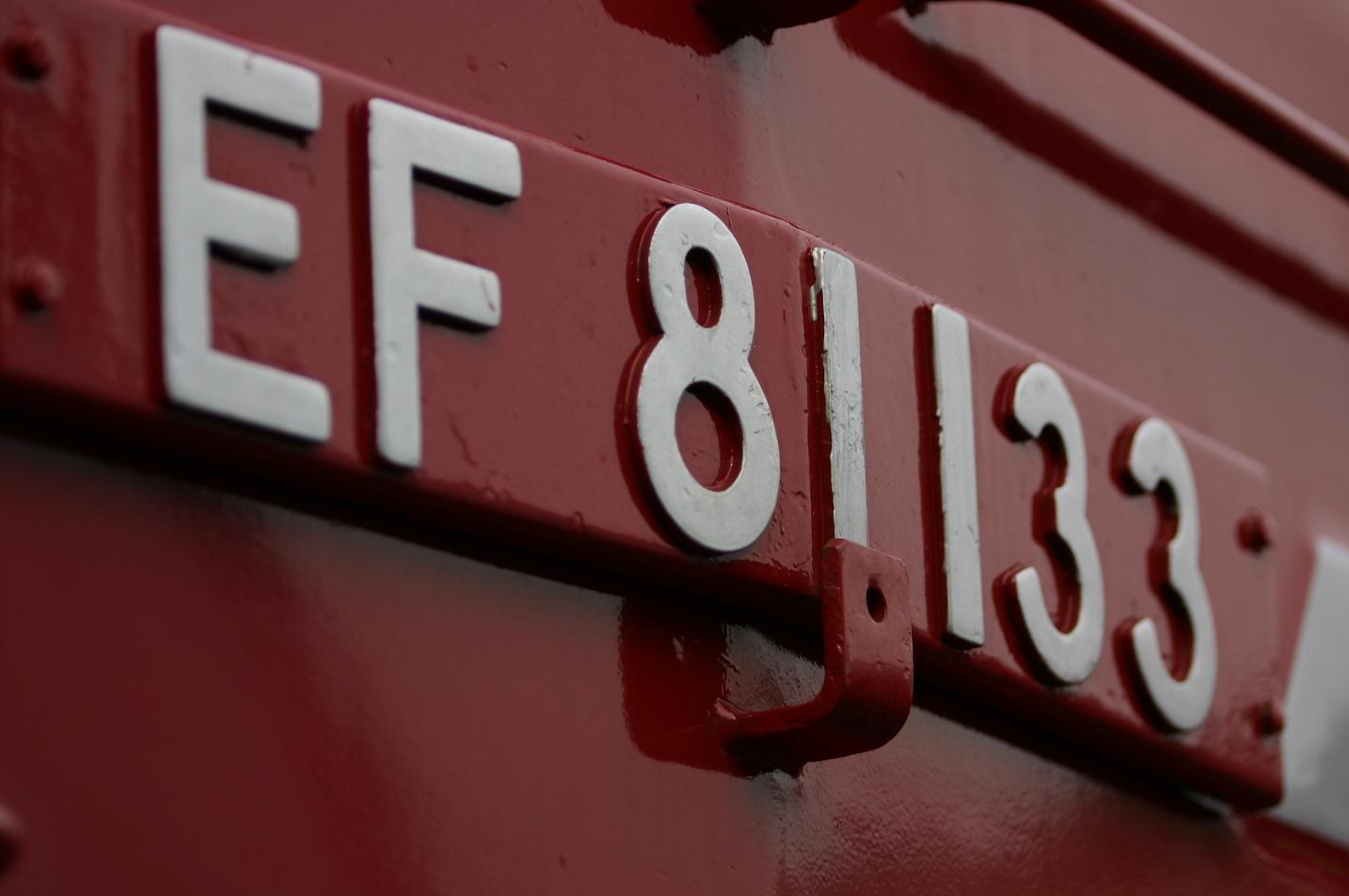 電気機関車EF 81133のプレート