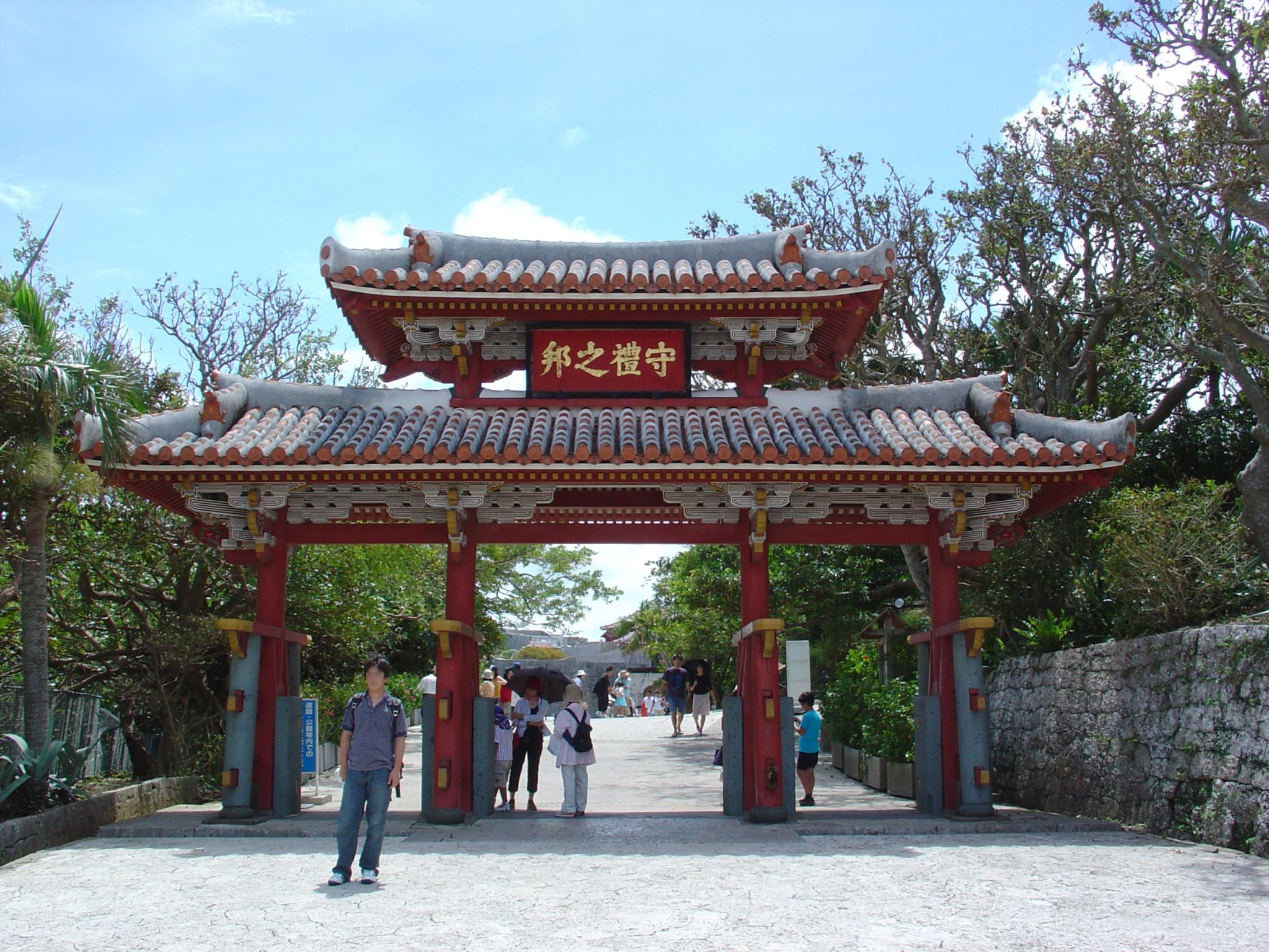 沖縄は首里城の守礼門